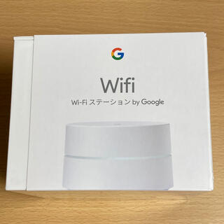 Google Wifi ステーションbyGoogle【新品、未開封】(PC周辺機器)