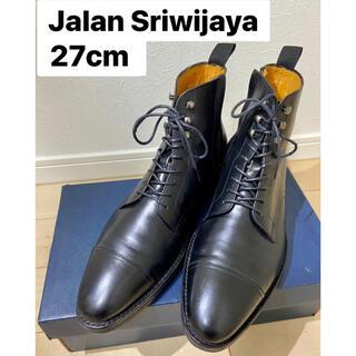 オールデン(Alden)のジャランスリウァヤ  ブーツ  27cm UA別注 黒 98521(ブーツ)