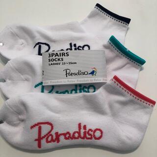 パラディーゾ(Paradiso)の新品未使用 PARADISO ソックスセット(ソックス)