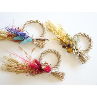 お正月ミニサイズしめ縄飾り 2wayドライフラワースワッグタイプ(ドライフラワー)
