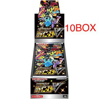 ポケモン(ポケモン)のポケモンカードシャイニースターvハイクラスパック 10箱 シュリンク付 送料込(Box/デッキ/パック)