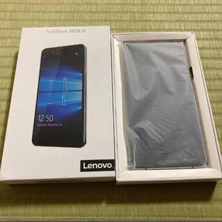 レノボ(Lenovo)のSoftBank Lenovo 503LV(スマートフォン本体)