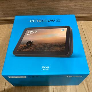 エコー(ECHO)のEcho Show 8 (エコーショー8)(ディスプレイ)
