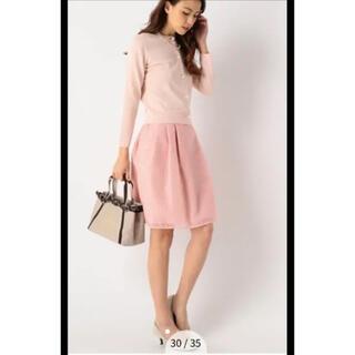 トッカ(TOCCA)の新品♡トッカのスカート♡(ひざ丈スカート)