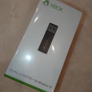 エックスボックス(Xbox)の【新品未使用】Xbox ワイヤレスアダプター for Windows10(PC周辺機器)