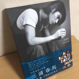 マガジンハウス(マガジンハウス)のSwitch : 三浦春馬写真集(男性タレント)
