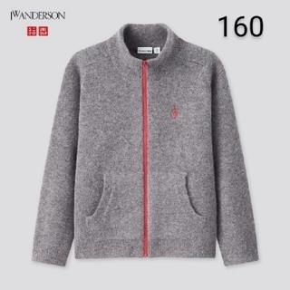 UNIQLO - ユニクロ JWアンダーソン フルジップセーター KIDS グレー 160 新品