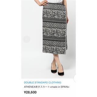 ダブルスタンダードクロージング(DOUBLE STANDARD CLOTHING)のダブルスタンダードクロージング 巻きスカート 34(ひざ丈スカート)