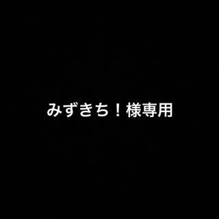 ジェイダ(GYDA)のみずきち!様専用(ムートンコート)