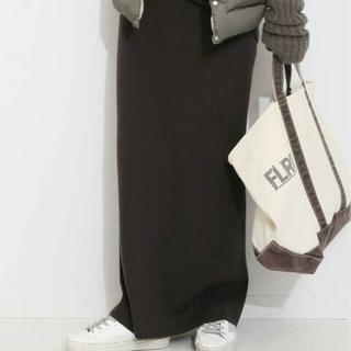 ドゥーズィエムクラス(DEUXIEME CLASSE)のミー様専用DeuxiemeClasse EVERYDAY ニットスカート(ロングスカート)