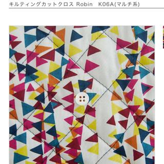 チェック&ストライプ  リバティ キルティング ロビン(生地/糸)