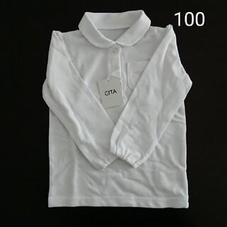 ベルメゾン(ベルメゾン)のベルメゾン女児ポロシャツ100速乾ドライ(ブラウス)