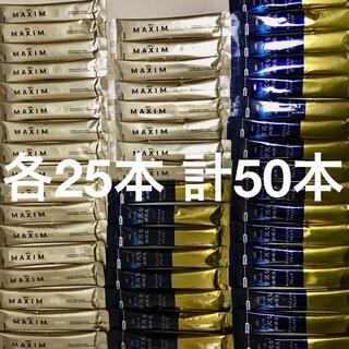 エイージーエフ(AGF)のちょっと贅沢な珈琲店&マキシム スティックコーヒー ブラック 2種50本(コーヒー)