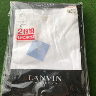 ランバン(LANVIN)のLANVIN紳士肌着 ロングパンツ 2枚組 (肌着/下着)