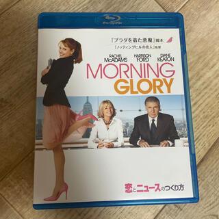 恋とニュースのつくり方 Blu-ray(外国映画)