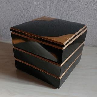 重箱 三段 黒 (弁当用品)