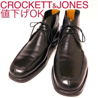 クロケットアンドジョーンズ(Crockett&Jones)の506.CROCKETT&JONES チャッカブーツ ships別注 8.5E(ブーツ)