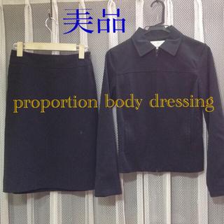 プロポーションボディドレッシング(PROPORTION BODY DRESSING)の[美品]proportion body dressing セットアップスーツ(セット/コーデ)