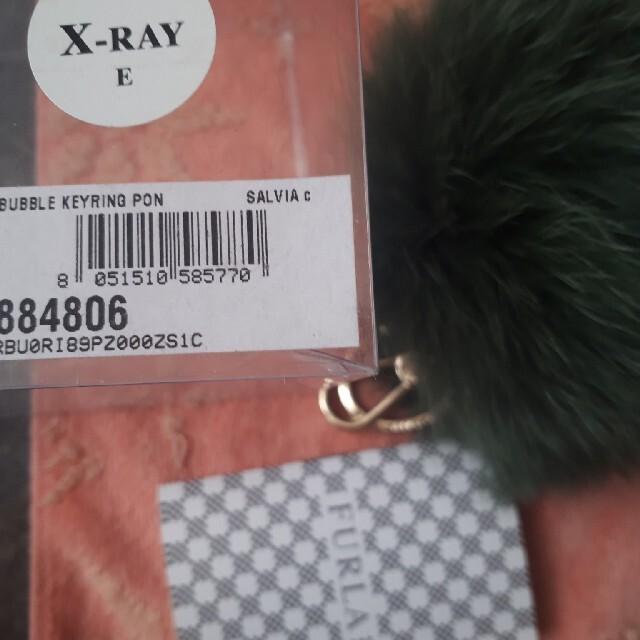 Furla(フルラ)のFURLA フォックス リアルファー ポンポン バッグチャーム 新品 レディースのアクセサリー(チャーム)の商品写真
