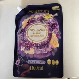 香りサフラン (洗剤/柔軟剤)