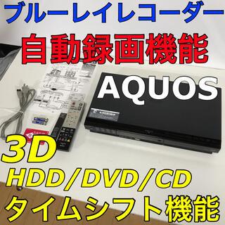 AQUOS - 【ブルーレイ/HDD】ブルーレイレコーダー シャープ SHARP AQUOS