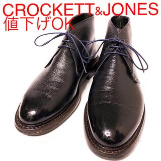 クロケットアンドジョーンズ(Crockett&Jones)の508.CROCKETT&JONES チャッカブーツ 型押し 6E(ブーツ)