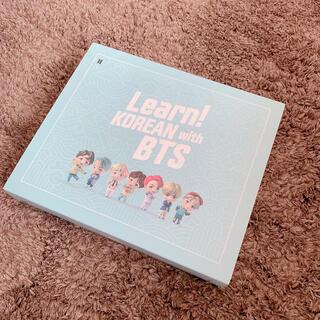 ボウダンショウネンダン(防弾少年団(BTS))の値下げ中!! Learn!KOREAN with BTS(語学/参考書)