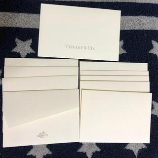 エルメス(Hermes)の☆非売品☆ HERMESショップ封筒9枚、Tiffany封筒1枚の10枚セット(カード/レター/ラッピング)