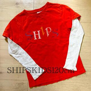 シップスキッズ(SHIPS KIDS)のSHIPSKIDS 120cm重ね着風ロンT(Tシャツ/カットソー)