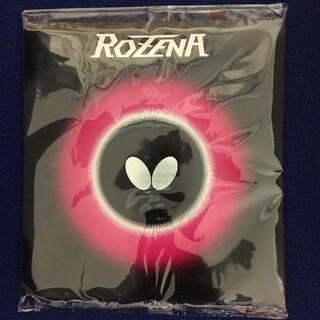 バタフライ(BUTTERFLY)のROZENA (ロゼナ) 黒赤 特厚(トクアツ)  両面 2枚セット(卓球)
