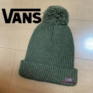 ヴァンズ(VANS)のVANS★ボンボンニット帽(ニット帽/ビーニー)