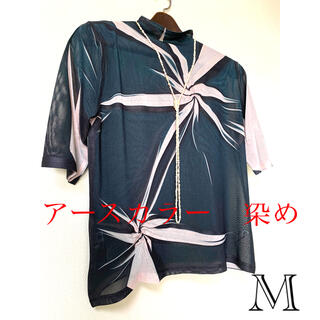 ☆☆アースカラーの染め柄が面白いパワーネット セーターの下にどうぞ‼️☆☆(カットソー(半袖/袖なし))