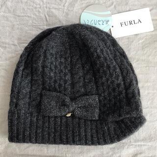 フルラ(Furla)のFURLA フルラ 洗えるカシミヤ ニット帽 新品未使用(ニット帽/ビーニー)