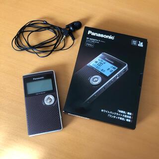 パナソニック(Panasonic)のPanasonic 携帯ラジオ ブラウン [テレビ/AM/FM/ワイドFM対応](ラジオ)