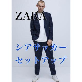 ザラ(ZARA)の【匿名配送】【ZARA】チェック柄シアサッカー地セットアップ(セットアップ)