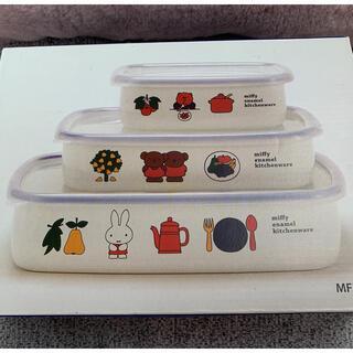 フジホーロー(富士ホーロー)のミッフィー  ホーロー 浅型角容器 3点セット(容器)