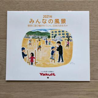 ヤクルト(Yakult)のヤクルト カレンダー 2021(カレンダー/スケジュール)