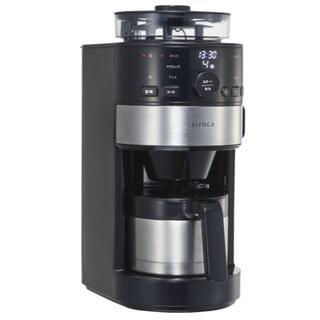 ★siroca★タイマー予約全自動コーヒーメーカー SC-C122 豆・粉両対応(コーヒーメーカー)