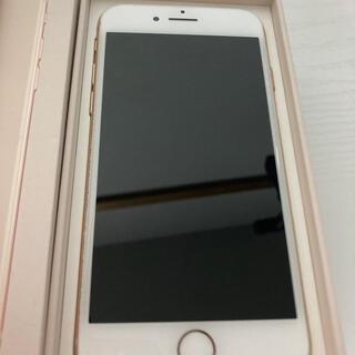 アップル(Apple)のiPhone8 64GB ピンクゴールド(その他)