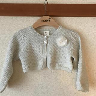エイチアンドエム(H&M)の【H&M】ボレロ size80(セレモニードレス/スーツ)