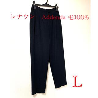 お値下げ⇒1400☆☆レナウン Addenda 毛100% 裏つきで暖かパンツ(カジュアルパンツ)