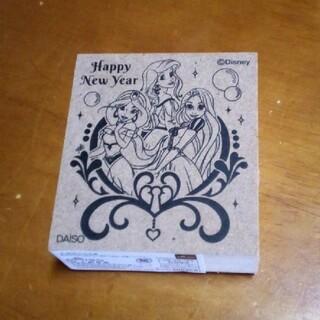 ディズニー(Disney)の年賀状 スタンプ プリンセス(印鑑/スタンプ/朱肉)