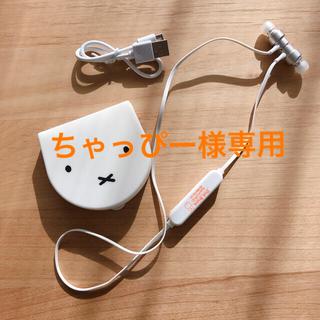 スタディオクリップ(STUDIO CLIP)のstudio clip ミッフィー イヤフォン(ヘッドフォン/イヤフォン)