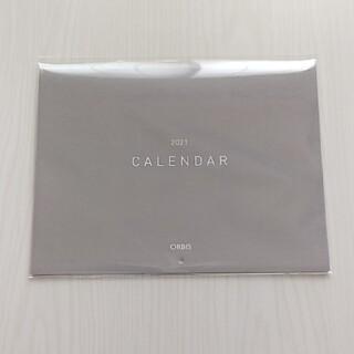 オルビス(ORBIS)のオルビス 2021 カレンダー(カレンダー/スケジュール)