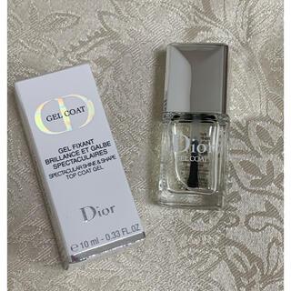 ディオール(Dior)のディオール  ジェル トップコート ネイルエナメル(ネイルトップコート/ベースコート)