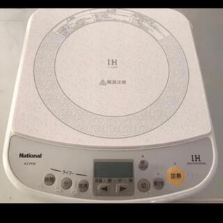パナソニック(Panasonic)のNational KZ-PH3   IHクッキングヒーター(IHレンジ)
