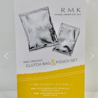 アールエムケー(RMK)のRMK ポテトチップスクラッチバッグ・ポーチ(その他)