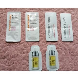 チャアンドパク(CNP)のCNPサンプル各種(美容液)