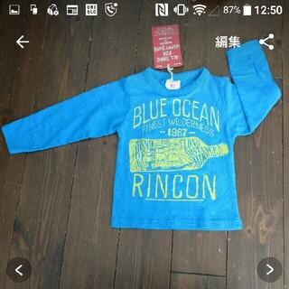 ニードルワークスーン(NEEDLE WORK SOON)のオフィシャルチーム 長袖Tシャツ  水色(Tシャツ/カットソー)