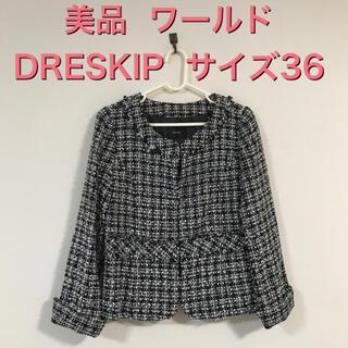 ドレスキップ(DRESKIP)の美品  DRESKIP  ノーカラー  ツイードジャケット 36(ノーカラージャケット)